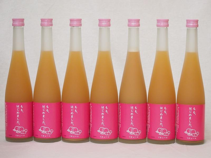篠崎 桃梅酒もも、はじめました(福岡県)500ml×7本