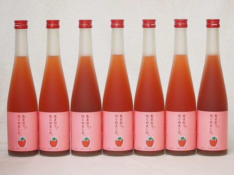 篠崎 あまおう梅酒あまおう、はじめました(福岡県)500ml×7本