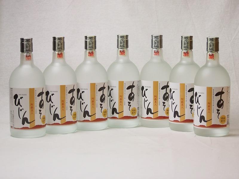 純米焼酎 阿蘇山地下水 阿蘇美人(あそびじん)(熊本県)瑞鷹 720ml×7本