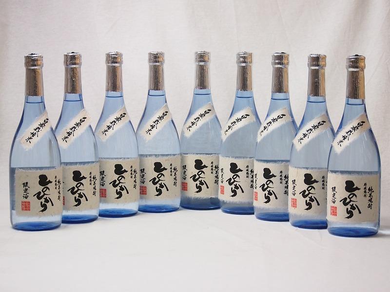 球磨焼酎 限定酒 自家栽培米ひのひかり 減圧蒸留(熊本県)恒松酒造 720ml×9本