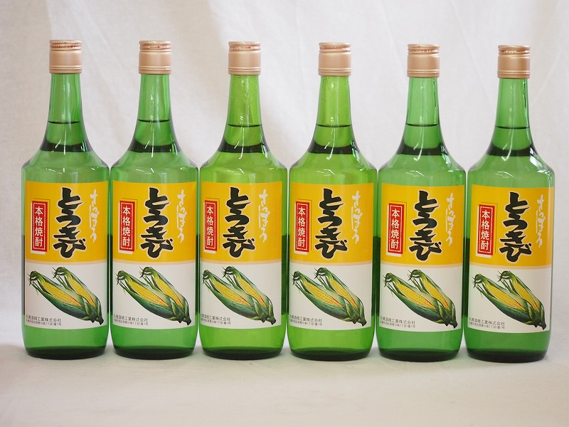 北海道産とうもろこし焼酎 さっぽろとうきび720ml×6本