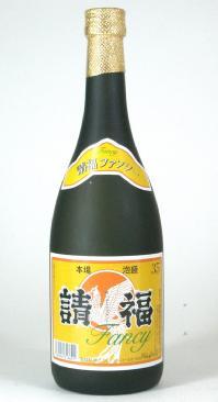【 12本セット】請福酒造 本場泡盛 請福ファンシー 35度 720ml×12