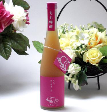 6本セット モンドセレクション金賞受賞 篠崎 国産厳選桃使用 もも梅酒はじめました。 500ml×6本