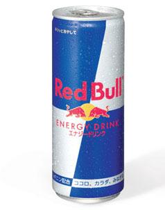 3ケースレッドブル Red Bullエナジードリンク  250ml 24本入り×3ケース