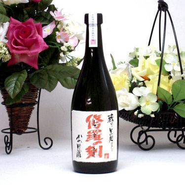 【 12本セット】【限定】濱田酒造 黒麹仕込みいも焼酎 修羅の刻 25度 720ml