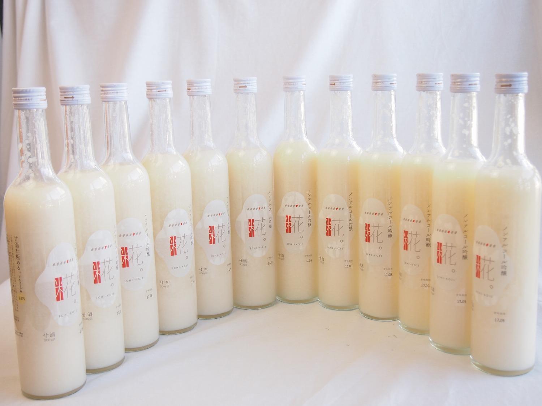 山崎(愛知県) 一糀 ノンアルコール甘酒 吟醸(愛知県) 500ml×12本