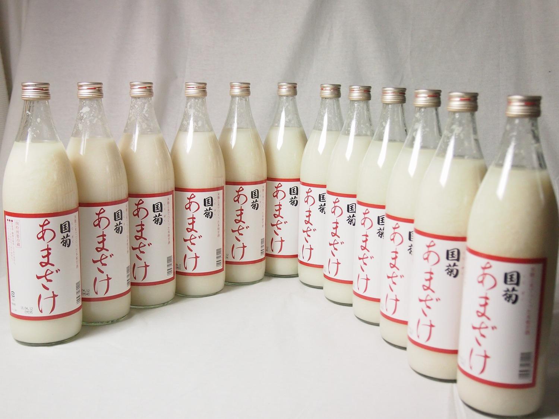 モンドセレクション・金賞受賞 篠崎 国菊甘酒 あまざけノンアルコール 900ml×12本(福岡県)