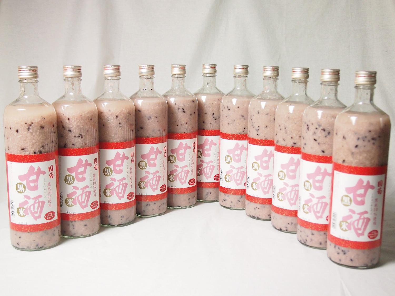 篠崎 国菊甘酒 黒米 あまざけノンアルコール 900ml×11本(福岡県)