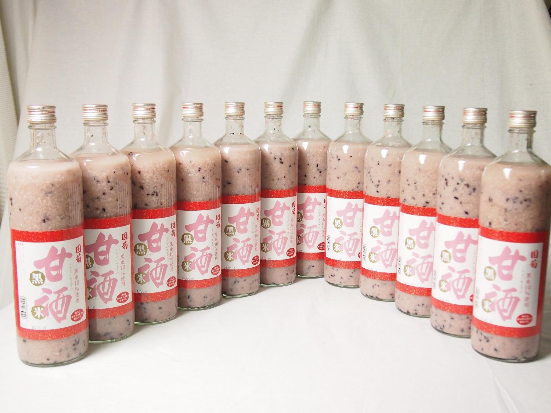 篠崎 国菊甘酒 黒米 あまざけノンアルコール 900ml×12本(福岡県)