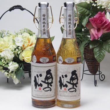 【限定品古酒】 飲み比べ2本セット[福島県]【楽ギフ_メッセ入力】