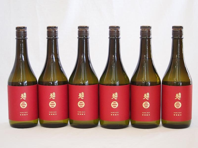 【 12本セット】南部美人 特別純米酒12本セット 720ml×12本(岩手県)