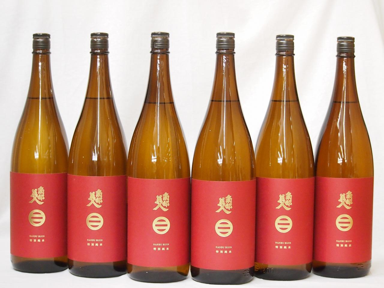 【 6本セット】南部美人 特別純米酒6本セット 1800ml×6本(岩手県)