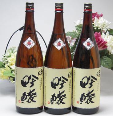 【 6本セット】奥の松酒造 日本酒大賞1位 吟醸 奥の松 1800ml×6本[福島県]