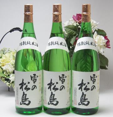 【 6本セット】大和蔵酒造 雪の松島 特別純米 1800ml×6本(宮城県)