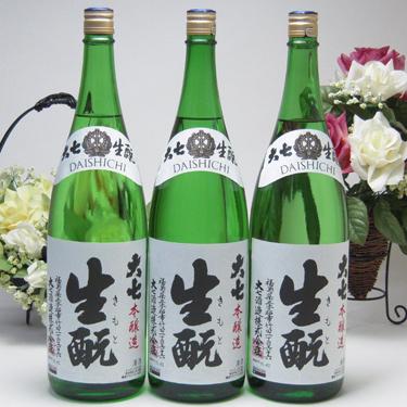 【 6本セット】大七酒造 大七 生もと 本醸造 1800ml(福島県)