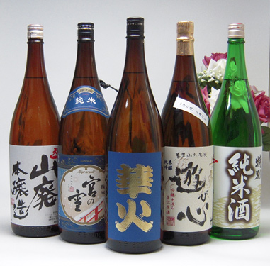 米処三重県欲しかった日本酒豪華福袋セット1800ml×5本 飲み比べ セット