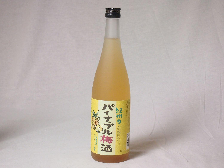 紀州パイナップル梅酒720ml×12本