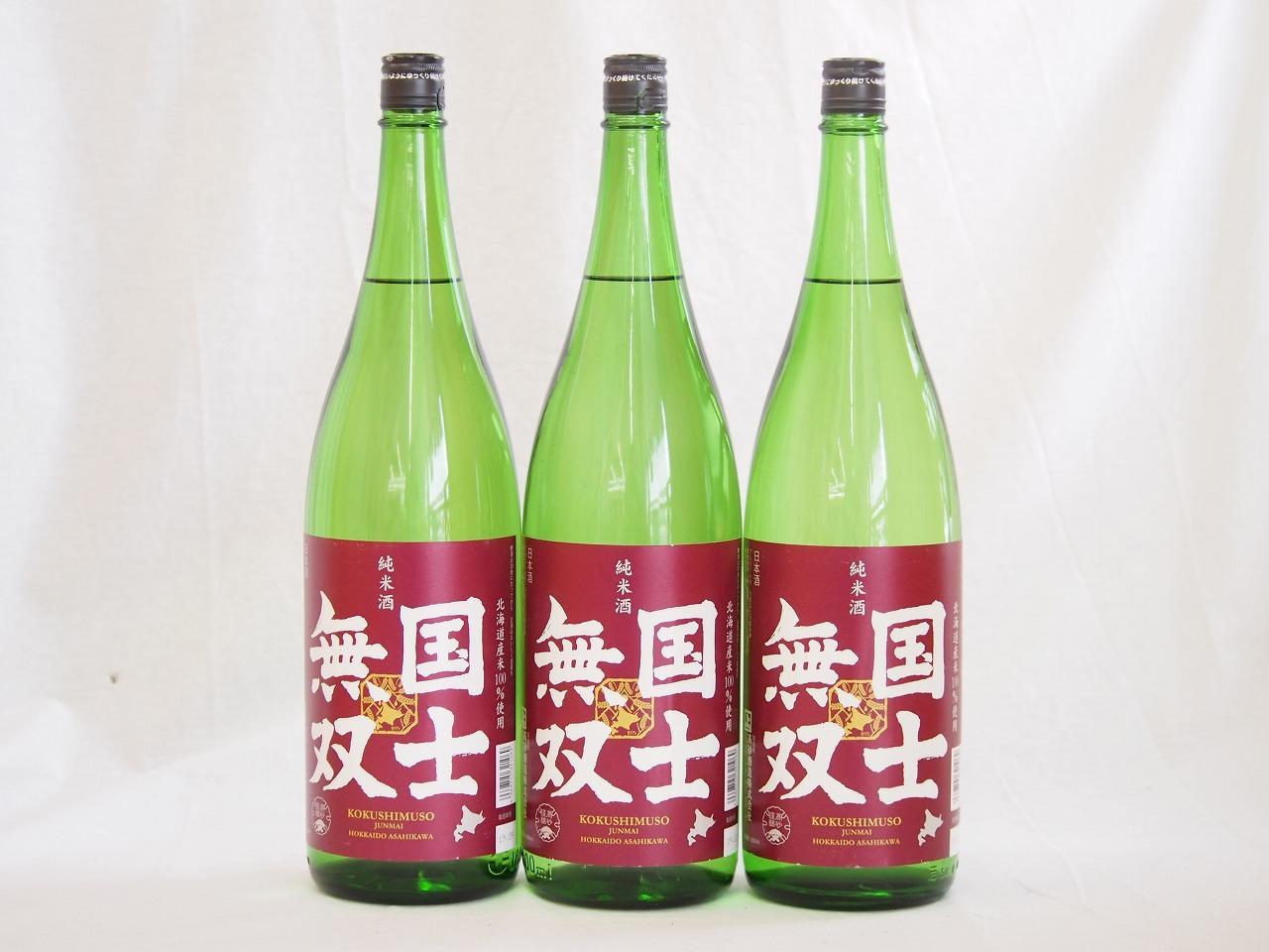 【 6本セット】高砂酒造 国士無双 純米 1800ml×6