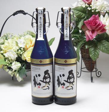 【 2本セット】勝利の美酒 スパークリング日本酒2本セット  手造り純米大吟醸FN 奥の松 720ml×2本[福島県]