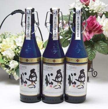 【 3本セット】勝利の美酒 スパークリング日本酒3本セット  手造り純米大吟醸FN 奥の松 720ml×3本[福島県]