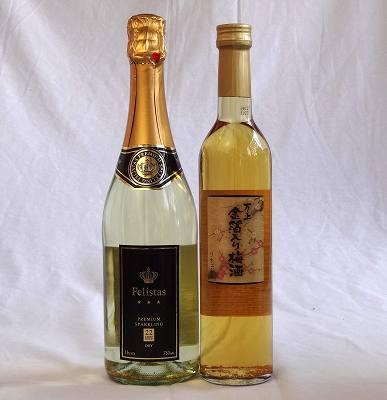 5セット 金箔ペアセット 万上 金箔入り梅酒 500ml×5本 Felistas(フェリスタス)22カラット金箔入りプレミアムスパークワイン750ml×5本(フランス)