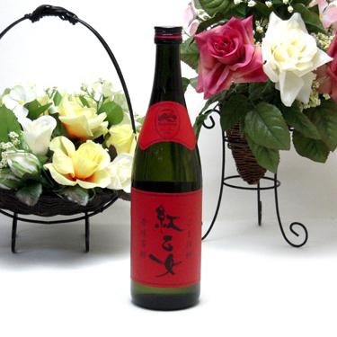 【 12本セット】紅乙女酒造 胡麻祥酎 焙煎胡麻仕込み 紅乙女 720ml×12