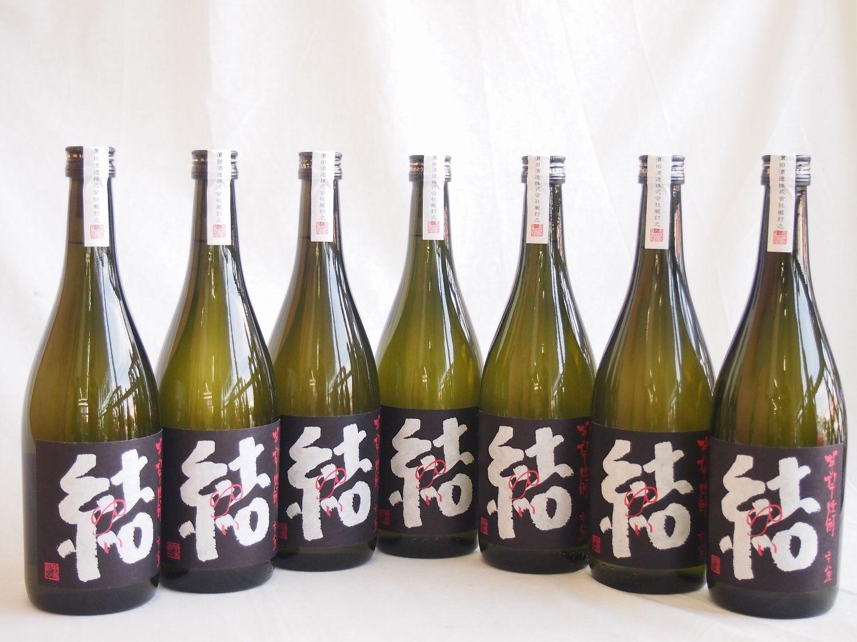 7本セット 濱田酒造 芋焼酎 結(ゆい)芋芋焼酎 28度 720ml×7本(鹿児島県)