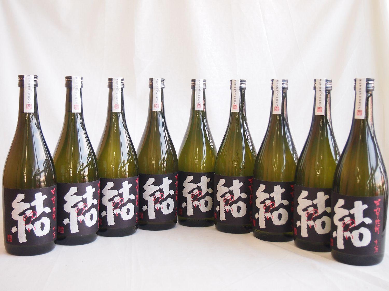 9本セット 濱田酒造 芋焼酎 結(ゆい)芋芋焼酎 28度 720ml×9本(鹿児島県)