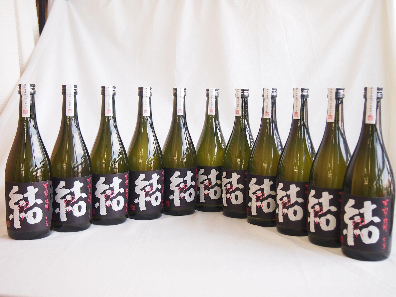 11本セット 濱田酒造 芋焼酎 結(ゆい)芋芋焼酎 28度 720ml×11本(鹿児島県)