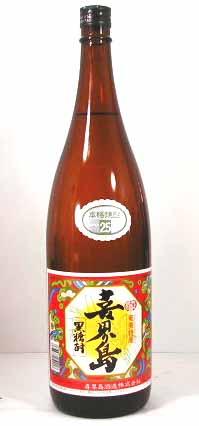 【 6本セット】喜界島酒造 黒糖焼酎 くろちゅう 喜界島 1800ml×6