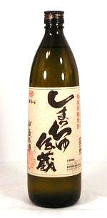 しまっちゅ伝蔵 720ml 【 12本セット】喜界島酒造 30度×12 奄美黒糖焼酎