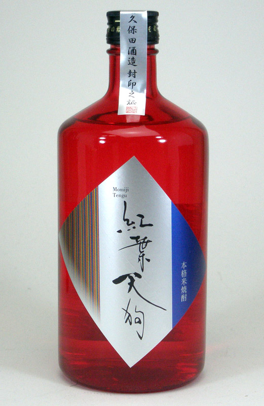 【 12本セット】久保田酒造 紅葉天狗 米焼酎 720ml×12本