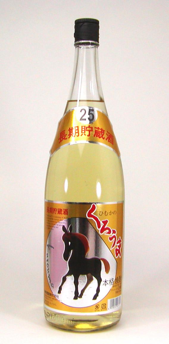 【 6本セット】神楽酒造 長期貯蔵麦焼酎 くろうま 1800ml
