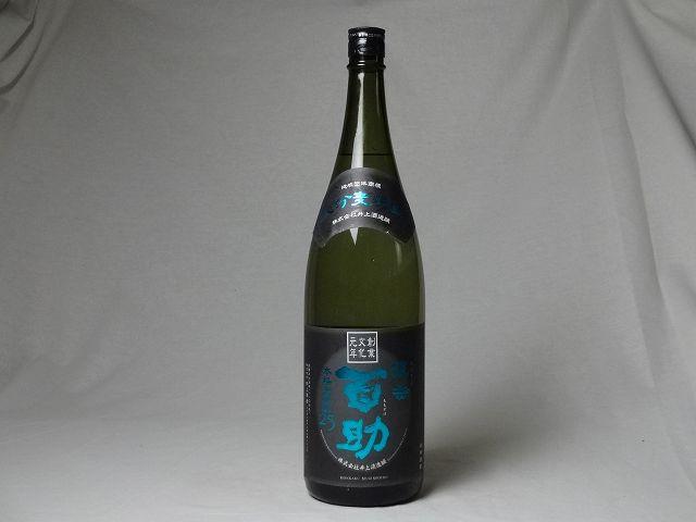 【 6本セット】【限定酒】井上酒造 濃香 百助 25度 1800ml