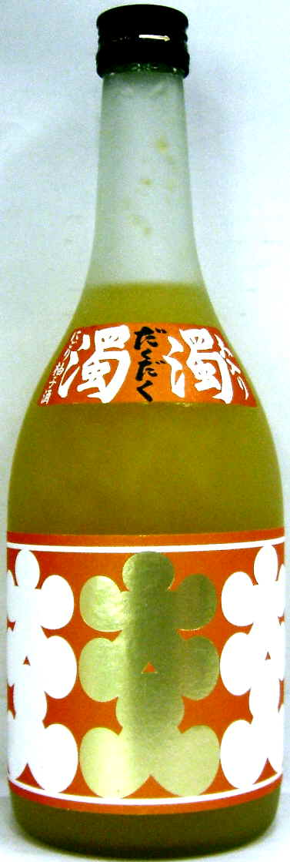 濁り方、半端じゃないです。なんと柚子! 濁濁(だくだく) 大入り ゆず酒 8度720ml