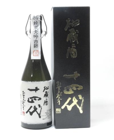 【2019年9月~詰】十四代 秘蔵酒 純米大吟醸 古酒 720ml
