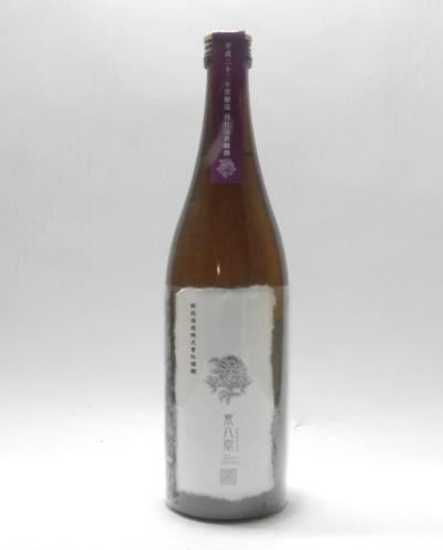 新政【紫八咫】【24BY】秘醸酒シリーズ 再仕込み貴醸酒 720ml【超稀少酒】