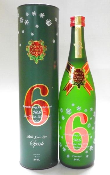 新政 No6【Xmas-TYPE】クリスマス 720ml【2019年12月出荷】【季節限定酒】