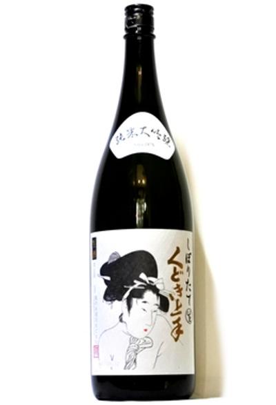くどき上手 純米大吟醸 メーカー公式 しぼりたて生 山田錦 2020年12月詰 引出物 1800ml