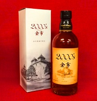 Nikka single malt Yoichi 500 ml