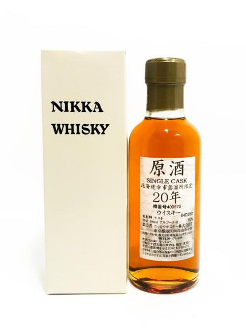 ニッカ 北海道余市蒸留所限定 20年 原酒 58% 180ml シングルモルト