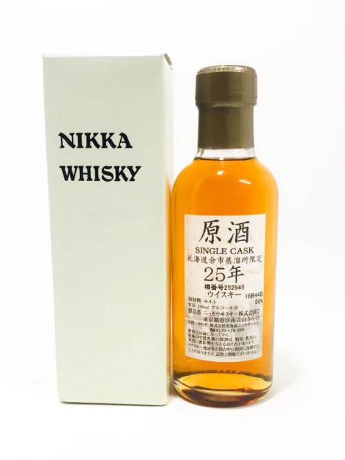 ニッカ 北海道余市蒸留所限定 25年 原酒 58% 180ml シングルモルト