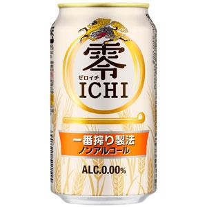 キリン 零ICHI (ゼロイチ) 350ml×24缶(1ケース) 【ノンアルコール・ビールテイスト飲料】