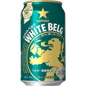 Sapporo white Berg 500 ml x 24 cans (1 case)