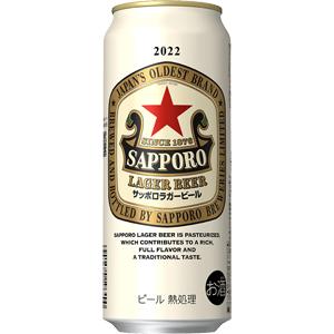 サッポロ ※アウトレット品 ラガービール 500ml×24缶 2020新作 1ケース