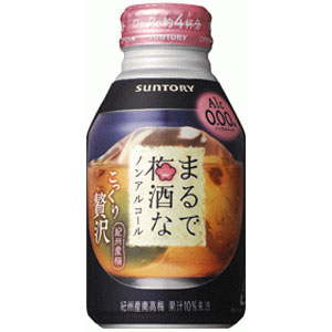 三得利仿佛作为梅酒的无酒精280ml*24罐(1箱)
