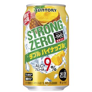 ◇自2月28日(开始销售日)起更依次发出的◇三得利Chu-Hi-196度强壮零双菠萝350ml*24罐(1箱)
