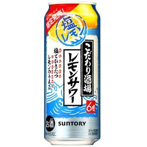 限定 サントリー 新品未使用 こだわり酒場のレモンサワー 流行のアイテム 1ケース 500ml×24缶 夏の塩レモン
