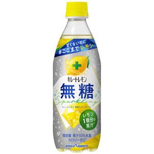 ディスカウント アウトレット品 賞味期限:2021年10月8日 贈答 ポッカサッポロ キレートレモン 1ケース 500ml×24本 無糖スパークリング