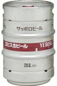 【ビール】1本で梱包★サッポロ エビスビール 20L樽 1本 (20リットル)(業務用)